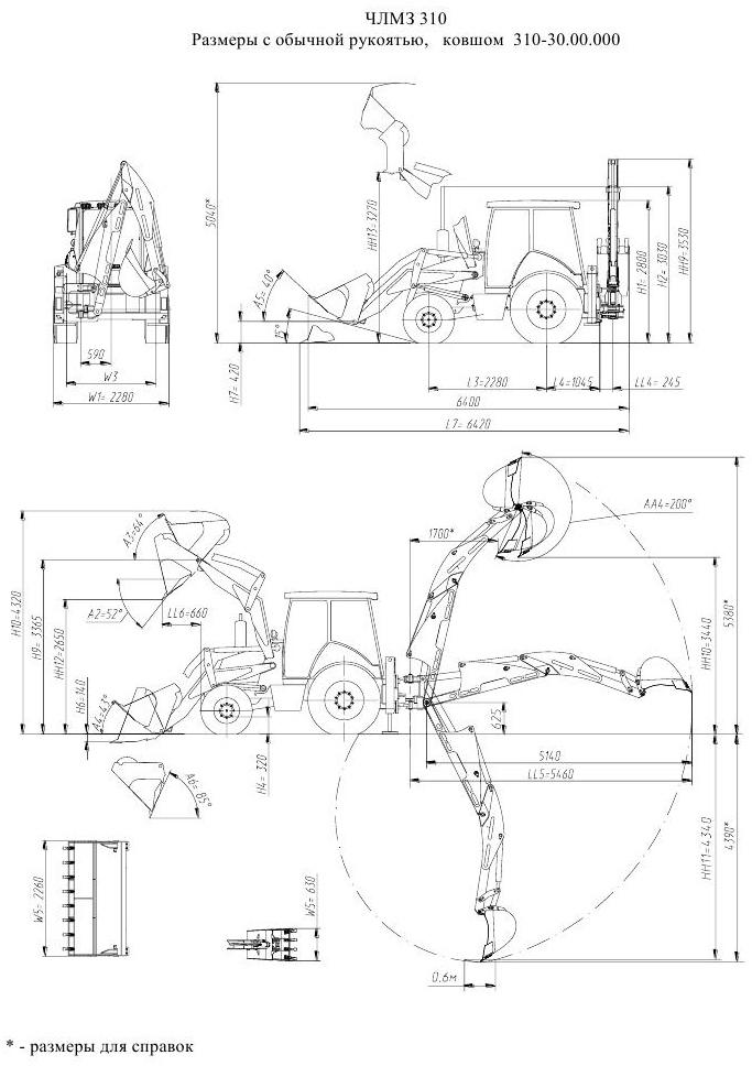 ЧЛМЗ-310